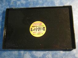 "NEW BLACK NON-SLIP PLASTIC TRAY  6"" X 10"" Made in Japan"